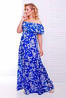 Длинный женский сарафан Airy FashionUp 42-44  размеры