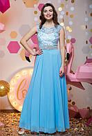 Нарядное платье 7026