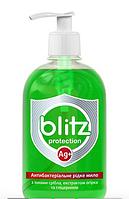"Мыло жидкое ""BLITZ Антибактеріальне, огірок"" дозатор, 500мл, 15шт\ящ"