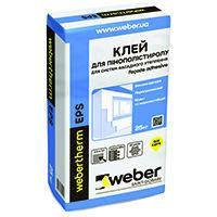 Клей для пінополістиролу Weber Therm EPS 25 кг