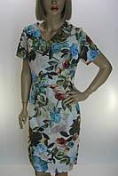 Платье с цветами  CMA