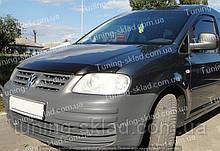 Дефлектор Фольксваген Кадди 3 (мухобойка на капот Volkswagen Caddy 2K)