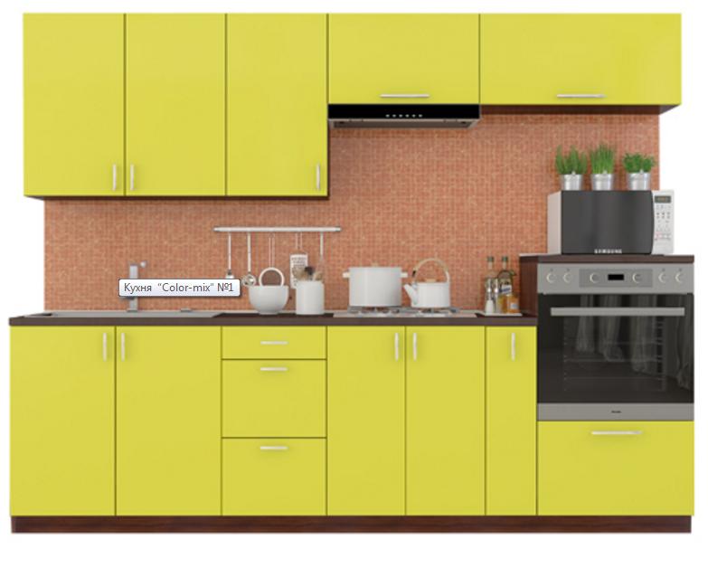 Кухня Color-mix 1 - Интернет-магазин Comfytime в Днепре