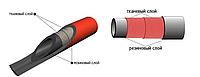 Рукав (Шланг) напорный резиновый для газа: Класс Г