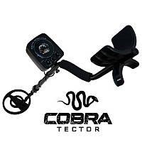 Металлоискатель Cobra СT 1065 / дискриминация