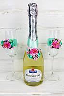 Украшение на свадебное шампанское и бокалы