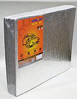 Auto Alu 8 мм шумоизоляция автомобиля