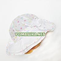 Детская панамка для девочки р. 52 ТМ Мамина мода 3559 Желтый