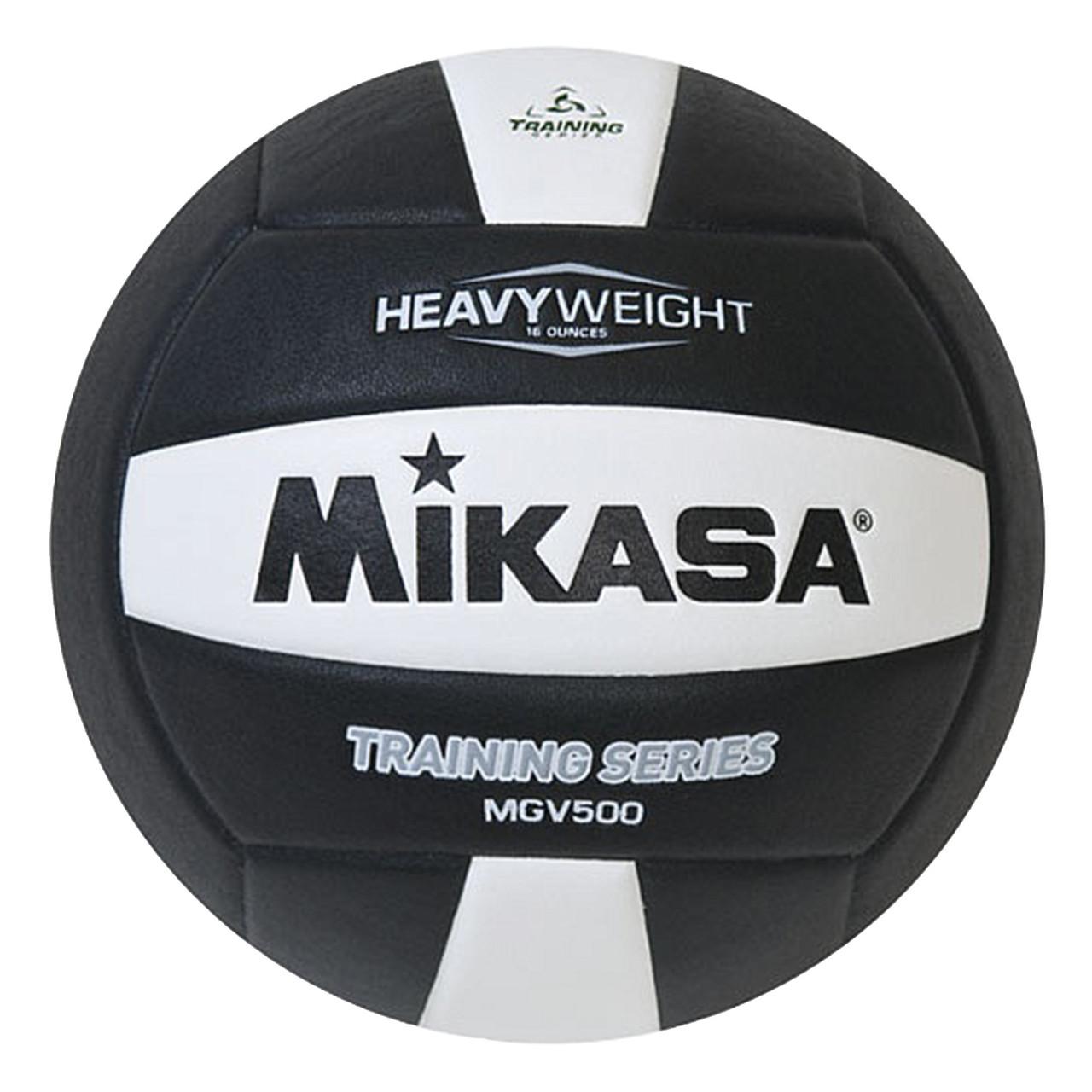 Волейбольний м'яч Mikasa MGV 500 WBK