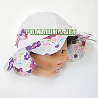 Детская панамка для девочки р. 46 ТМ Мамина мода 3561 Сиреневый