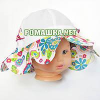 Детская панамка для девочки с завязками р. 50 ТМ Мамина мода 3561 Зеленый