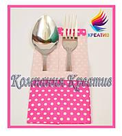 Конверт (куверт) для столовых приборов текстильный (под заказ от 50 шт.)
