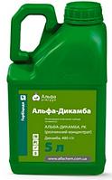 Гербицид  Альфа-Дикамба
