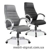 Кресло офисное Q-046 (Signal)