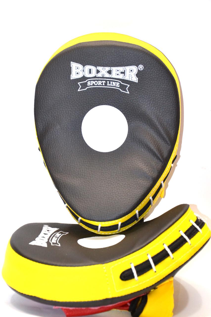 Лапы гнутые боксерские BOXER sport life. Лапа вигнута