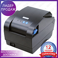 Термопринтер этикеток Xprinter XP-365B
