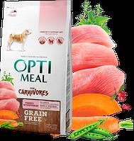БЕЗЗЕРНОВОЙ сухой корм OptiMeal, для взрослых собак всех пород - индейка и овощи, 10 кг.