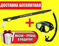 Пневмовакуумное подводное ружье SPORASUB ONE AIR 50 cm