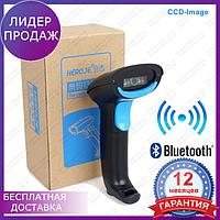 Bluetooth сканер штрих-кодов HERO JE H220B, фото 1
