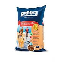 Корм для активных собак Clab 4 Paws / Клуб 4 Лапы 12 кг.