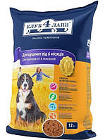 Корм для щенков от 6 мес Clab 4 Paws / Клуб 4 Лапы 12 кг