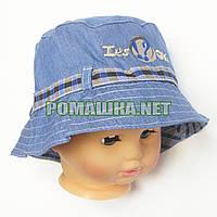 Детская панамка для мальчика р. 52 ТМ Мамина мода 3557 Синий