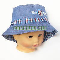 Детская панамка для мальчика р. 52 ТМ Мамина мода 3557 Голубой