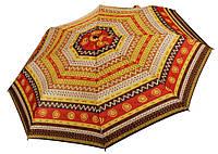 Женский зонт Airton  ( полный автомат) арт.3935-7