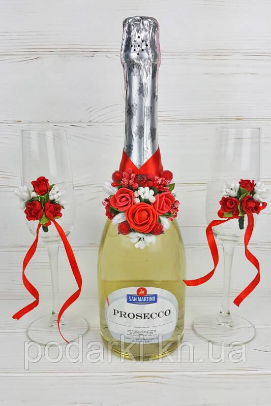 Украшение на свадебные бокалы и шампанское