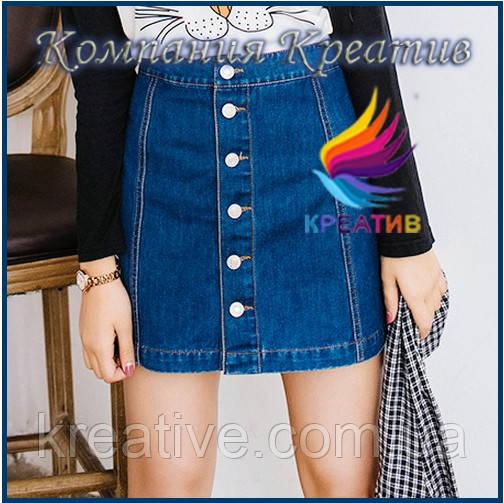Юбки джинсовые короткие (от 50 шт.)