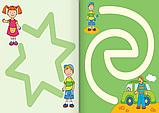 Комплект «Багаторазові лабіринти для малюків». 4 книги, фото 7