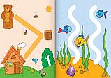 Комплект «Багаторазові лабіринти для малюків». 4 книги, фото 8