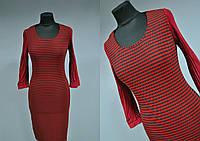"""Красивое женское платье """"плотный дайвинг"""" Турция 42, 44 размер"""