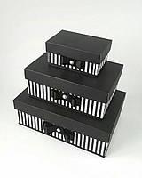 Прямоугольный подарочный комплект коробок ручной работы насыщенного чёрного цвета с белой полоской и бусинкой