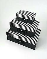 Прямоугольная подарочная коробка ручной работы полоска чёрно белого цвета