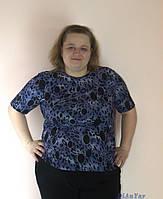 Блузка женская батальная MEGGI