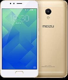 Смартфон ORIGINAL Meizu M5S Gold (8 Core; 1.3Ghz; 3GB/32GB; 3000 mAh)