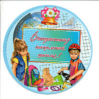 "Открытка-медаль ""Выпускнику начальной школы"" (круглая)"
