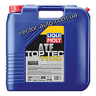 Масло АКПП Liqui Moly Tec ATF 1100, 20L