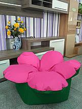 Кресло-цветок (ткань Оксфорд), размер 120 см, фото 2