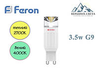 Светодиодная лампа Electrum LC-7 3,5W G9