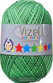 Турецька пряжа для в'язання Vizell Baby Naturel.Колір 392