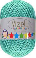 Турецкая пряжа для вязания Vizell Baby Naturel.Цвет 459