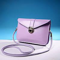 Маленькая сумочка светло фиолетовая