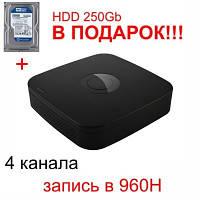 Видеорегистратор + HDD 250Gb в подарок, 4 канала c разрешением 960H в REAL TIME (DVR 9804PKB)