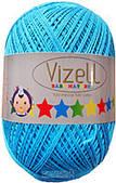 Турецька пряжа для в'язання Vizell Baby Naturel.Колір 512