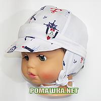 Детская кепка на завязках для мальчика р. 46 ТМ Мамина мода 3560 Красный