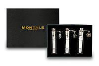 Подарочный набор Montale Wild Pears (Монталь Вайлд Пирс) 3*20 мл