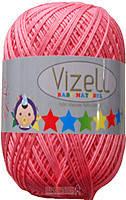 Турецкая пряжа для вязания Vizell Baby Naturel.Цвет 526