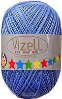 Турецкая пряжа для вязания Vizell Baby Naturel.Цвет 530